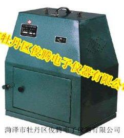 山东厂家供应WS70-1红外快速干燥箱