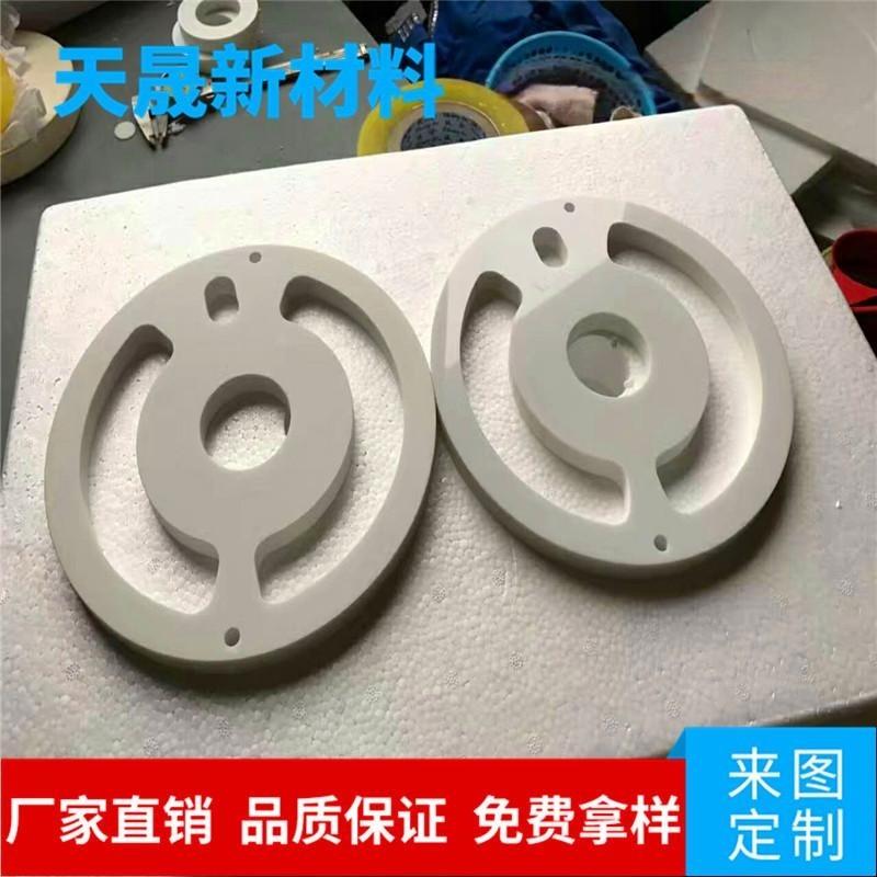 氧化鋯陶瓷片 0.2
