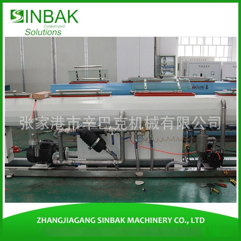 【真空箱管材定型】水槽喷淋 挤出型冷却水箱 不锈钢真空水槽