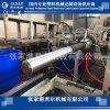 HDPE雙壁波紋管新風管道生產線源頭廠家
