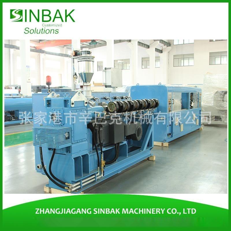 厂家直销PE315-630管材生产线