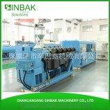 廠家直銷PE315-630管材生產線