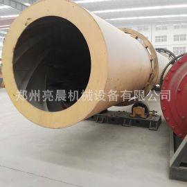 滚筒烘干机 多功能物料干燥设备 滚筒式干燥器 直筒湿回转烘干机