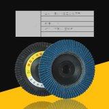 75塑料盖锆刚玉百叶轮100型百叶片加厚耐磨平面砂布轮
