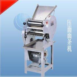 食品机械类---全自动电动压面面条机生产线( SZ-50)-----包子机饺子机压面辅助机器