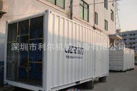 厂家直销供应混泥土浇筑降温用大型工业制冰机片冰机 品质上乘