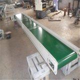 贵阳市大型皮带运输机 铝型材框架皮带机食品厂爬坡V型传送带