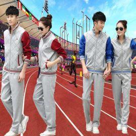 中学生校服运动服女装秋季长袖现货高中班服表演团购大学生套装