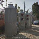 喷淋塔 废气处理水过滤设备 pp喷淋塔 不锈钢喷淋塔