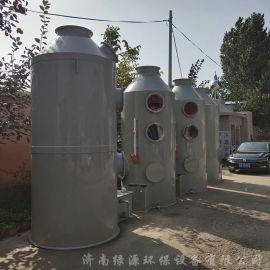 噴淋塔 廢氣處理水過濾設備 pp噴淋塔 不鏽鋼噴淋塔