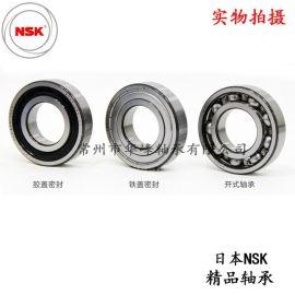 NSK日本进口 6306-DDU/C3 双面密封深沟球轴承 量大从优 货真价实