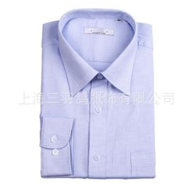 上海厂家定做秋冬季男士长袖衬衫 纯白长袖衬衣 纯棉商务工作装