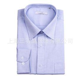 上海廠家定做秋冬季男士長袖襯衫 純白長袖襯衣 純棉商務工作裝