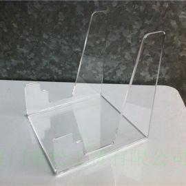 定制平底锅展示架 透明亚克力盘子支架有机玻璃产品展架来图加工