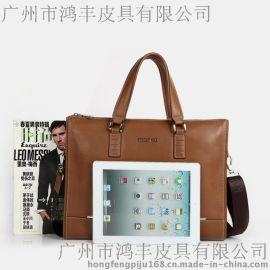 广州真皮公文包定制 手提包生产厂家 包包代工