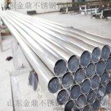 【廠家供應】不鏽鋼換熱管 不鏽鋼冷凝管 不鏽鋼換熱器管 不鏽鋼空調管 不鏽鋼鍋爐管