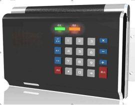 江门消费机;鹤山饭堂机;新会双面消费机;标点软件;开平消费机