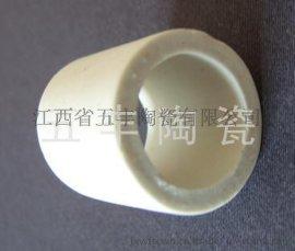 陶瓷拉西环