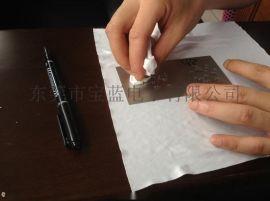 信越AF防指紋油原液,抗指紋油藥液,耐磨擦5000次防指紋油