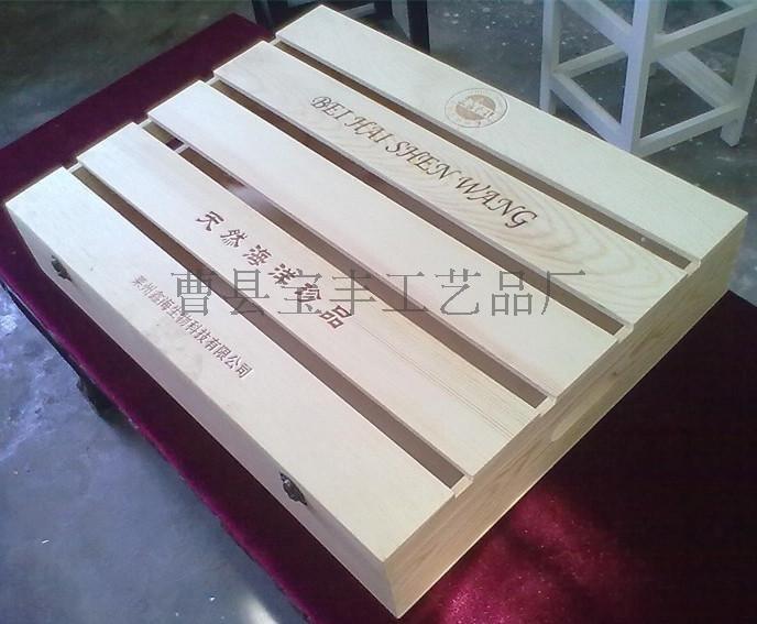 桐木木實木盒訂製/海蔘包裝盒/蟲草包裝實木盒/木盒定做/定製包裝盒