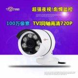 海康TVI监控摄像机 TVI 720P摄像头 100万像素