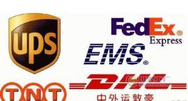 深圳专业国际快递,国际空运,海运拼箱整柜