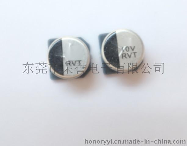 现货供应SMD贴片电解电容1000UF10V-10x10.2