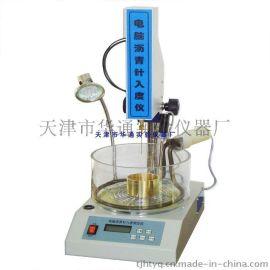 中空玻璃密封胶针入度试验仪试验仪器厂家报价