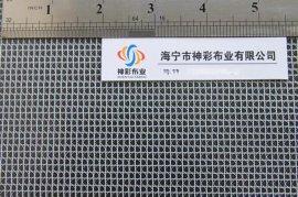 PVC透明夹网布透明网格布箱包用透明布
