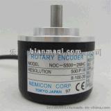 供应全新NOC-S500-2MHC内密控NEMICON编码器实心轴500线