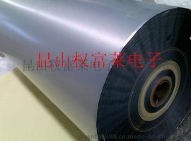吸波材料厂家  耐高温吸波材料