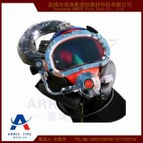 MZ300-B 打捞工程头盔 水下焊接套装 污水作业头盔