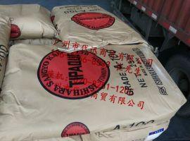 ISK日本石原Tipaque A-100**法锐钛型钛白粉
