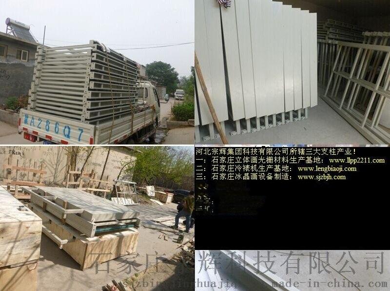 上海冰晶画设备厂家 石家庄冰晶画设备厂