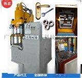 300t冷挤压机 散热器冷锻成型机四柱油压机