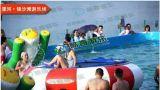 北京水上大滑梯 充氣水池價格 支架游泳池