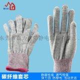 深圳碳纖維套芯手套PU塗指手套PU手套防靜電手套廠家直銷