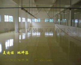 凯里环氧砂浆地坪漆工程环氧砂浆|凯里防尘耐磨地坪漆