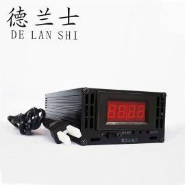 24V16A可调稳压电源