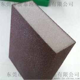 抛光磨砂海棉沙块 木工工艺品模型打磨抛光海绵 油漆抛光海绵砂纸