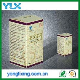 供应化妆品包装盒面膜纸盒印刷定制 保健品药品彩盒定做