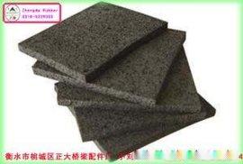 专售聚乙烯闭孔泡沫板3公分厚EVA高发泡材料,800元/立方