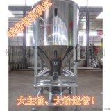 山東吸塑廠拌料機 攪拌機廠家