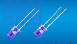 陈氏 5MM紫光LED发光二极管