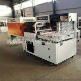 热收缩包装机价格 热收缩包装机批发商 热收缩包装机生产厂家