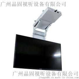 厂家直销JG52液晶电视天花翻转器电视电动遥控隐藏天花翻转器