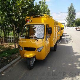 供应电动三轮垃圾环卫车自卸式小型垃圾车