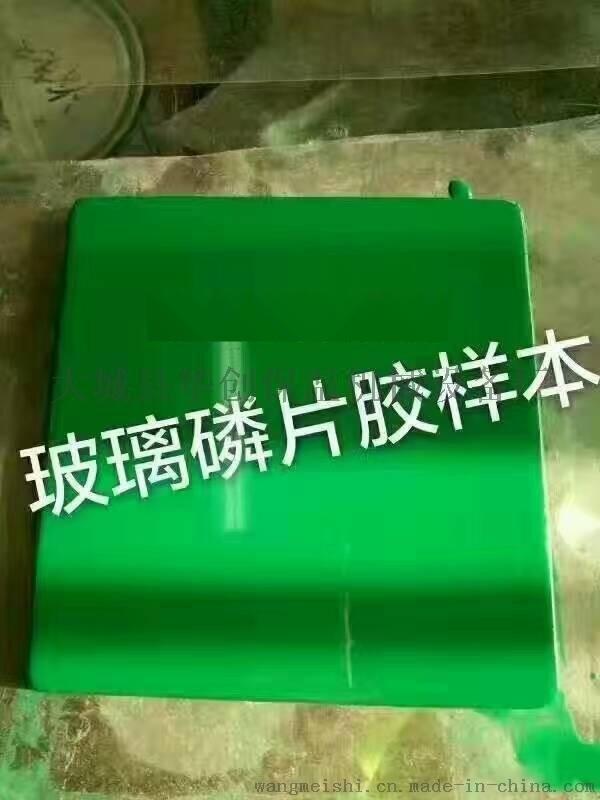 環氧玻璃鱗片膠泥現貨直銷 污水池電廠防腐塗料