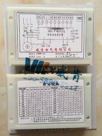 ABD8-80数字式电动机保护器