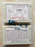 ABD8-80數位式電動機保護器